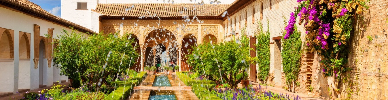 4 Nights in Andalusia : Coach Tour