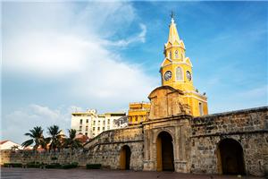 Historic Clock Tower Gate