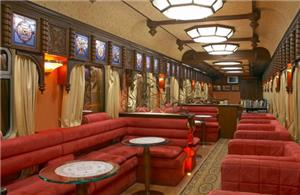 Bar Lounge Car