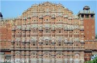 The pink palace Hawa Mahal in Jaipur
