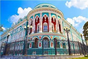 Sevastianov's Palace Yekaterinburg