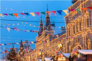 A Russian Celebration
