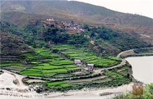 Valley of Phobjikha