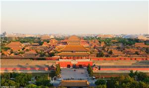 Grand and imposing, the Forbidden City awaits
