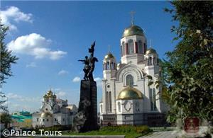Yekaterinburg's Church on the Blood