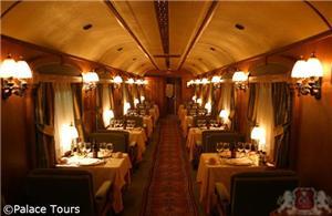 Lounge Car on board the train