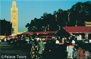 Marrakech's Medina quarter