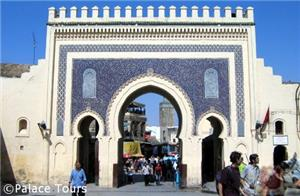 Blue Gate in Fes