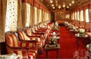 The train's lounge