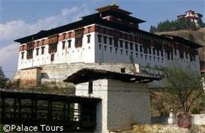 Dzong Museum