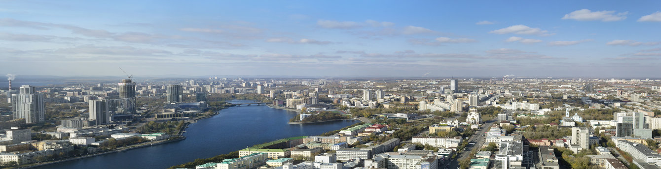 The Ural Mountain city of Yekaterinburg from the air