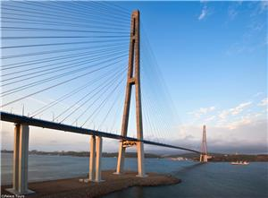 Vladivostok: The Russian Bridge, built in 2012